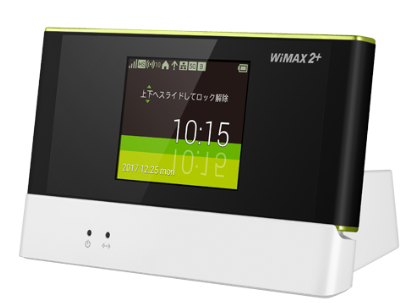 wimax-cheap-rates