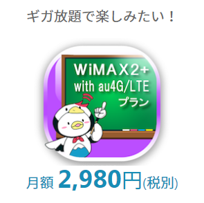 wimax-plan