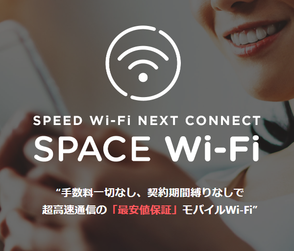 space-wifi