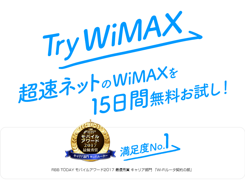 try-wimax