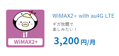 wimax-unlimited-use