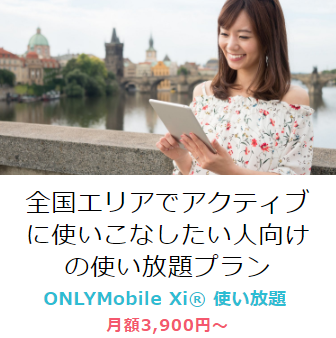 only-mobile