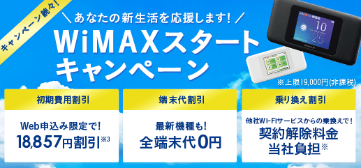 broad-wimax